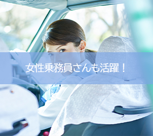 堺市でタクシー乗るならワンコイン堺